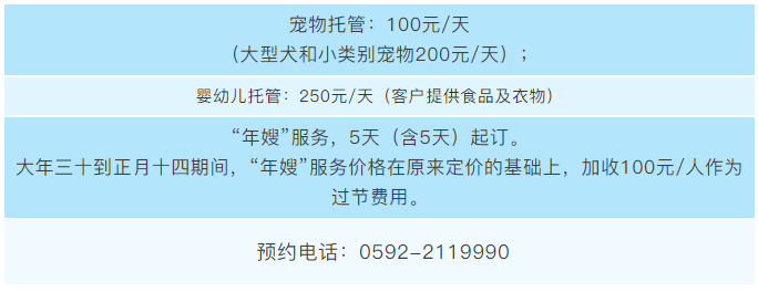 """春节将临保姆供不应求,孔雀河再推特色""""年嫂""""服务"""